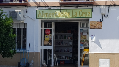 Photo of Alimentación La Cruz