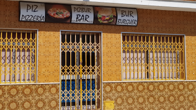 Photo of Bar Pizbur